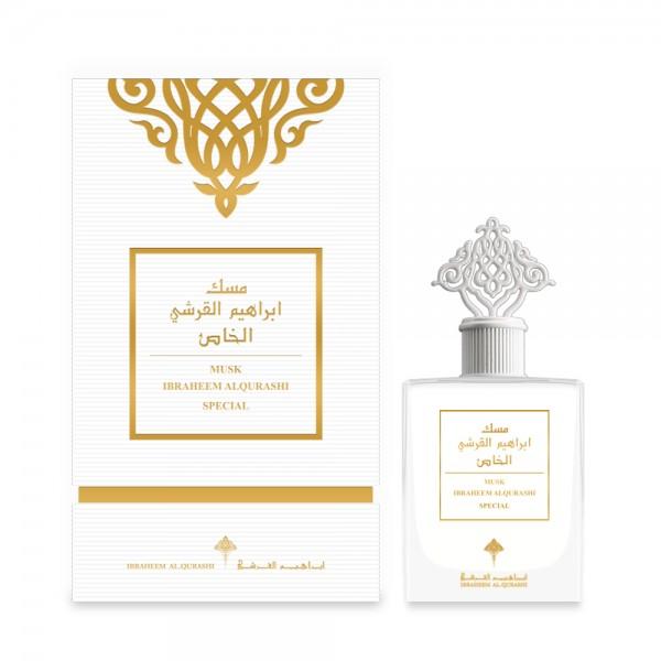 Musk Ibraheem Al Qurashi Special